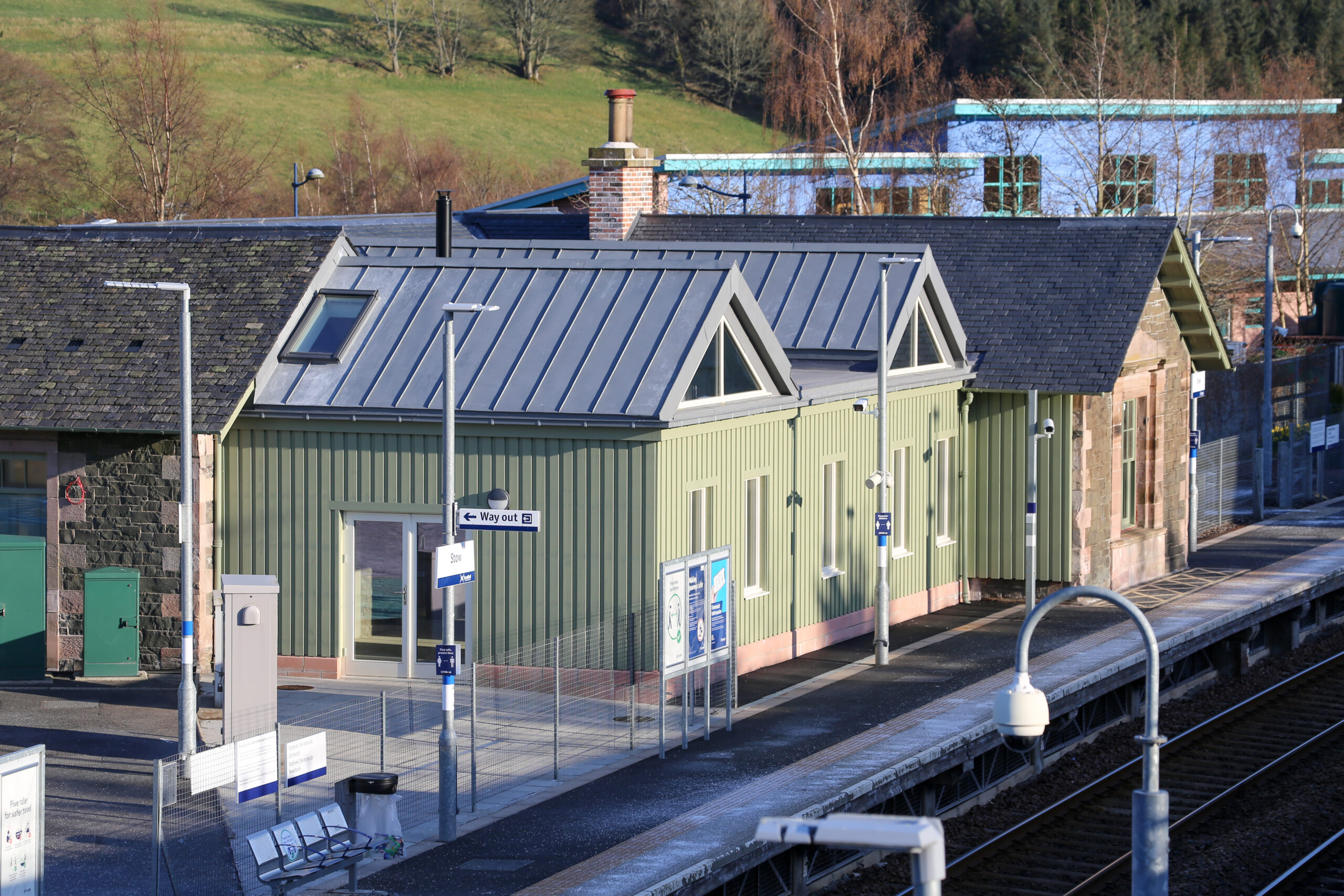 Stow Station House